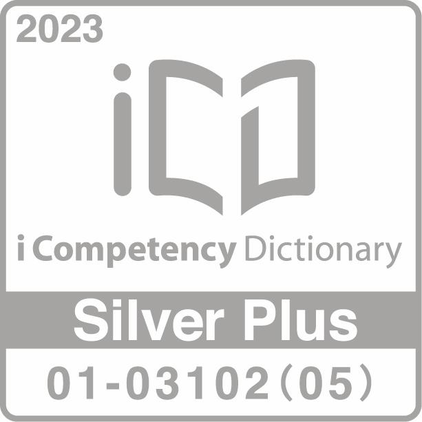 iCD Silver mark