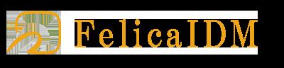 FelicaIDMのロゴ画像